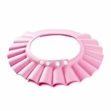 Мода 2017 г. Регулируемая Шапочка для душа шампунь для защиты здоровья ребенка купальный ребенок детей малыша мыть волосы Щит Hat