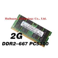 Пожизненная гарантия samsung DDR2 2 Гб 667 МГц PC2-5300S, оригинальный и аутентичный с ddr 2 2G ноутбук память ноутбук Оперативная память 200PIN SODIMM