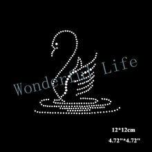 Free Shipping little swan design hotfix rhinestone for garment  embellishment Heat transfer rhinestone DIY accessorie( 5465a735e23c