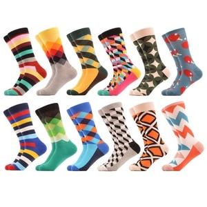 Image 4 - SANZETTI 12 Pairs/lot Funny Mens Colorful Combed Cotton Wedding Socks Novelty Fruit Multi Set Dress Casual Crew Design Socks
