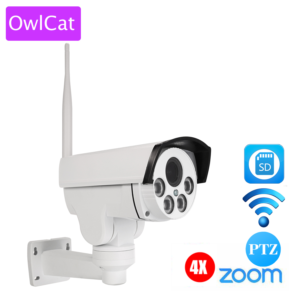 Full HD 1080P Bullet IP Camera PTZ Outdoor Wifi 4X Pan Tilt Zoom Auto Focus 2.8-12mm 2MP Wireless IR Onvif SD Card ptz wifi 1080p ip camera outdoor onvif wireless 2mp bullet with audio camera micro sd card in optional android iphone view