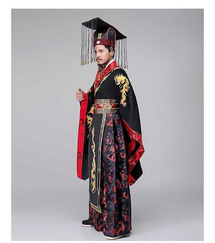 костюм китайских императоров картинки плинтусная лента для