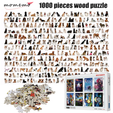 MOMEMO Kinds of Dogs Puzzle 1000 Pieces Animal Figure Adult 2mm Thick Wooden for Children Educational Toys Gifts