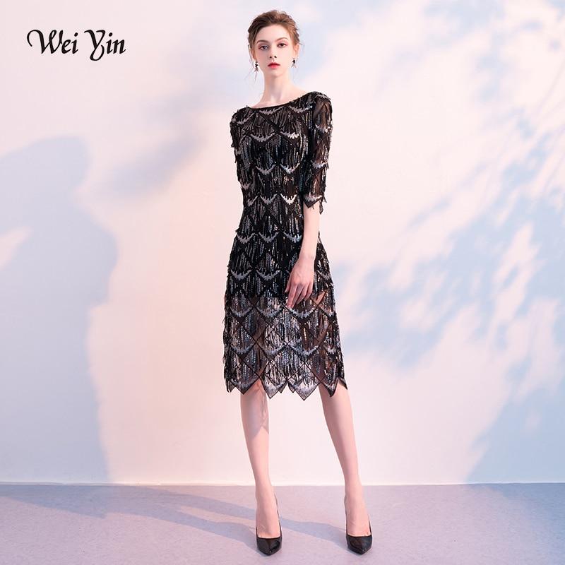 Weiyin O Neck Sequin Evening Dress 2018 Sparkly Black Elegant Formal