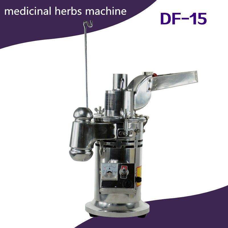 15kg hour Electric herbs Grinder superfine powder Milling machine Pulverizer herbs grinding machine DF 15