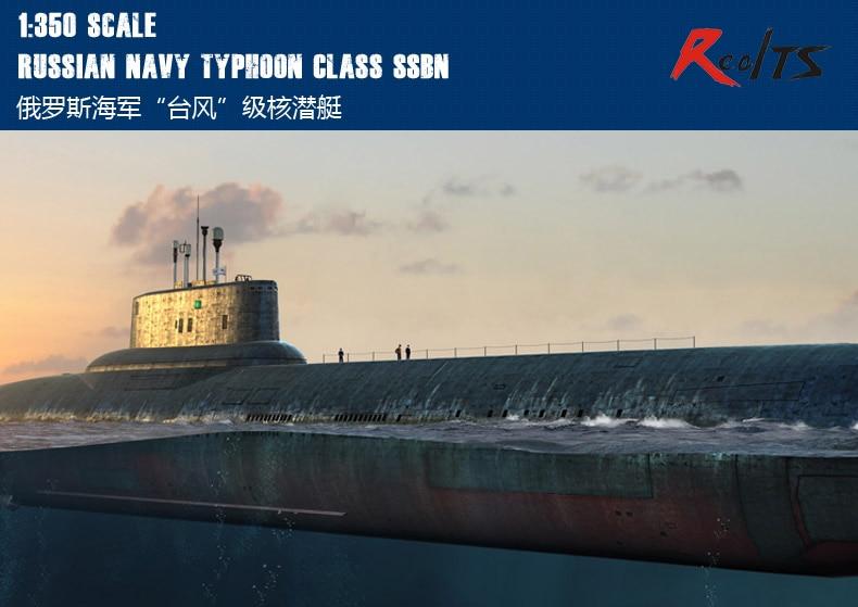 RealTS Hobby Boss 83532 1/350 Russian Navy Typhoon Class SSBN Plastic Model Kit Hobbyboss Trumpeter