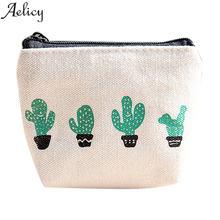 Aelicy, Женский кошелек высокого качества для монет, для девочек, милый, модный, Дамский, детский, мини-кошелек, сумка для мелочи, держатель для ключей, маленькая сумка для денег