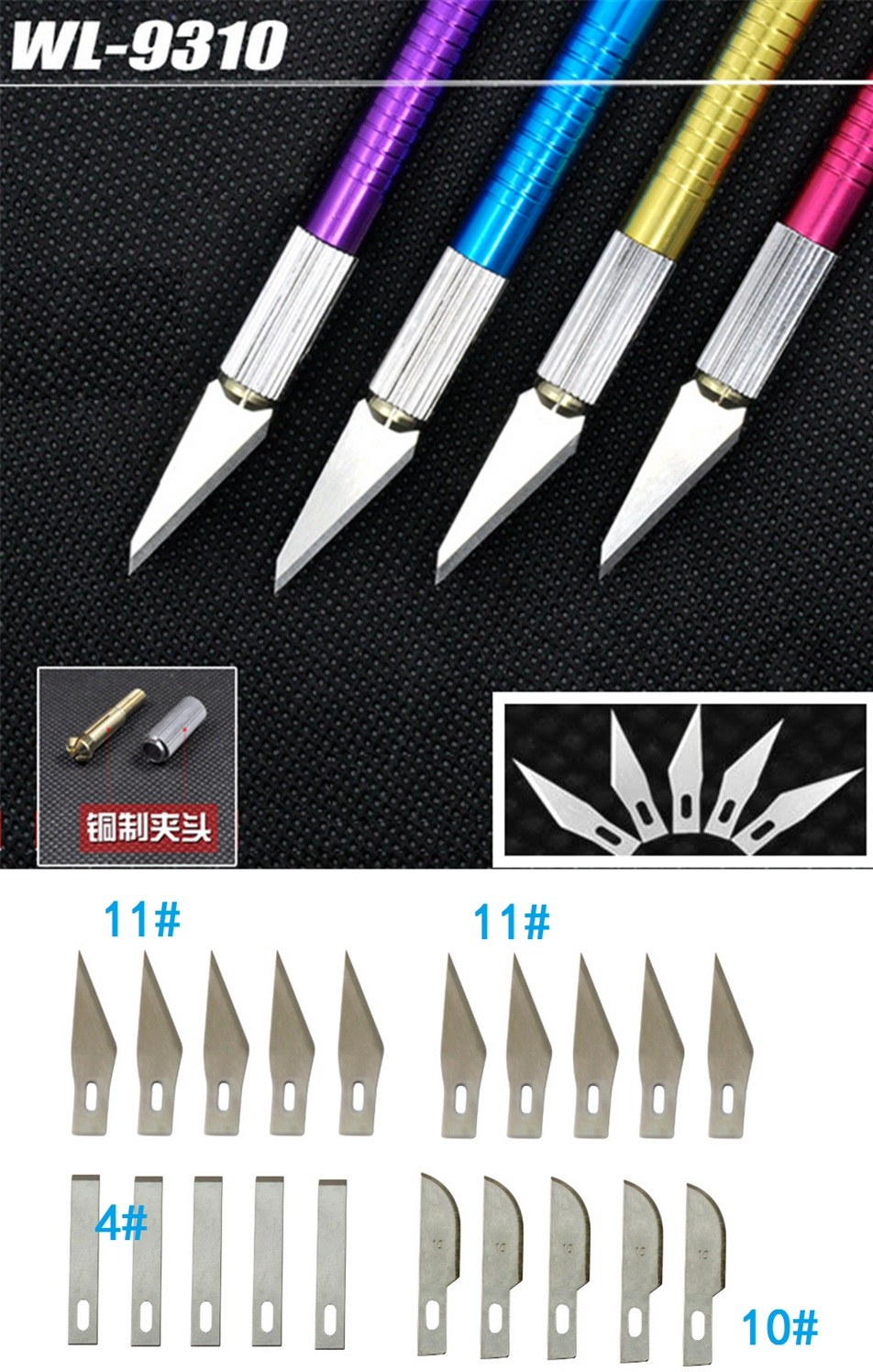 26 Blades Art Knifes Wood Carving Tools Razor Hobby Leather Fruit Food Craft Sculpture Engraving Scalpel DIY Cutting PCB Repair newacalox 20pcs stainless steel blade for mobile phone films tools cutter crafts hobby knife diy scalpel wood carving pcb repair