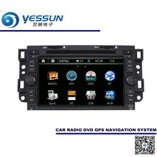 For Daewoo Gentra Car DVD Player GPS Navigation Audio Video Multimedia System