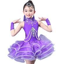 Детские стразы из бисера для танго, сальсы, латинских бальных танцев, фатиновые платья с блестками для девочек, Одежда для танцев, костюм для танцев