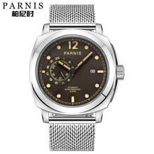 цена 44mm Parnis Brown Dial Complete Calendar Sapphire Glass Luminous Hands Stainless steel case Automatic Movement men's Watch онлайн в 2017 году