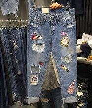 Spring autumn personality hole sequins jeans women patch fashion slim casual denim pants