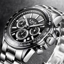 LIGE Luxury Brand Waterproof Military Sport Watches Men Silver Steel Calendar Qu
