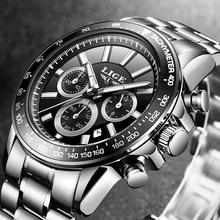 LUIK Luxe Merk Waterdichte Militaire Sport Horloges Mannen Zilver Staal Kalender Quartz Analoog Horloge Klok Relogios Masculinos XFCS