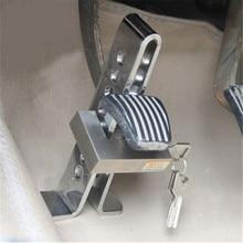 Горячая Распродажа, надежный Противоугонный замок из легированной стали, устройство для обеспечения безопасности, Автомобильный Замок сцепления, тормозной замок, CHIZIYO