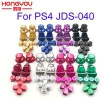 Botões de metal e alumínio para controle de ps4, botões l1, r1, l2, r2, dpad, slim pro, dualshock 4, jdm040 jds040 40