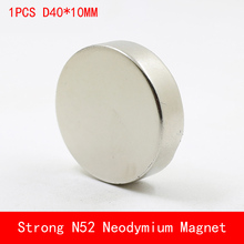 1PCS N45 N52 round magnet D40x10mm Super strong n52 neodymium magnet diameter 40*10mm