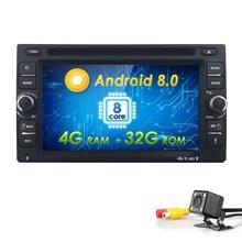 GPS universal car radio 2 din Car DVD player GPS navigation computer speakers free maps of