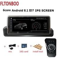 10.25 ''Android 8.1 سيارة راديو GPS لاعب والملاحة ID7 ل BMW E90 E91 E92 E93 3 سلسلة 6 النواة IPS wifi BT 2 GB RAM 32 GB ROM