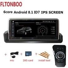 10,25 «Android 8,1 Автомобильный Gps радио плеер навигация ID7 для BMW E90 E91 E92 E93 3 серии 6 ядер wifi bluetooth 2 Гб ram 32 Гб rom