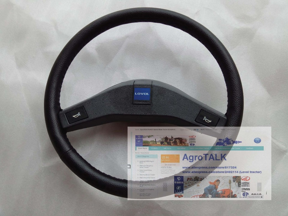 Foton TE254 tractor parts, the steering wheel, part number: 220.40.015 б у foton bj1049
