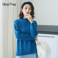 Кашемировый свитер белый женский макет средства ухода за кожей Шеи крупная вязка пуловер с длинными рукавами синий толстая шерсть Turtlneck жен