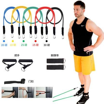 Résistance Fitness bande de caoutchouc Tube corde élastique formation équipement multifonctionnel variété de puissance spécifications 45-150 LBS