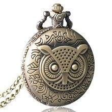 Bronze Copper Vintage Retro Owl Pattern Quartz Pocket Watch Clock Hour Time Necklace With Chain Men Women Christmas Gifts P02