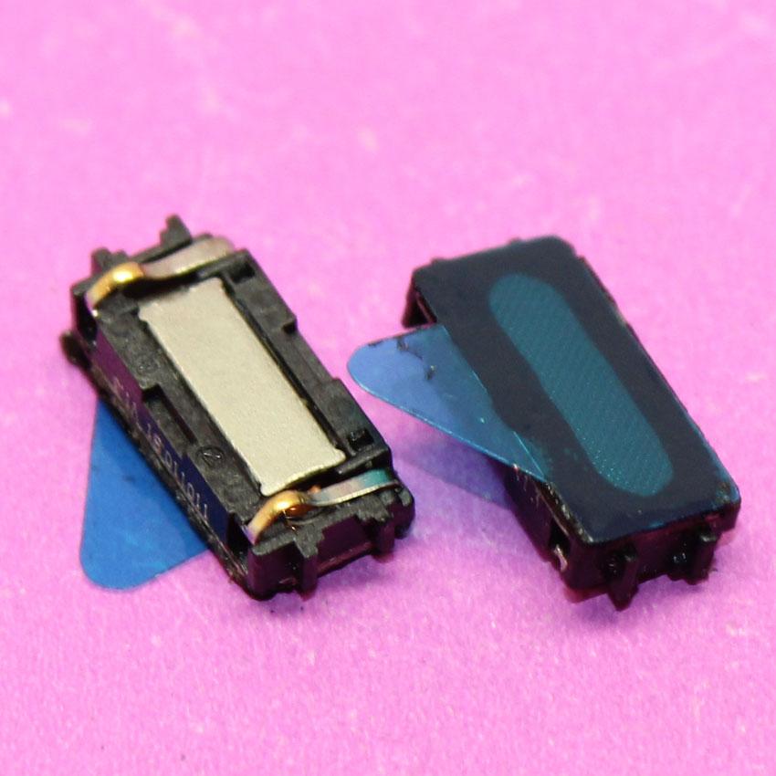 YuXi High quality Receiver earphone reaction earpiece replacement for <font><b>Nokia</b></font> <font><b>E65</b></font> mobile <font><b>phone</b></font>.