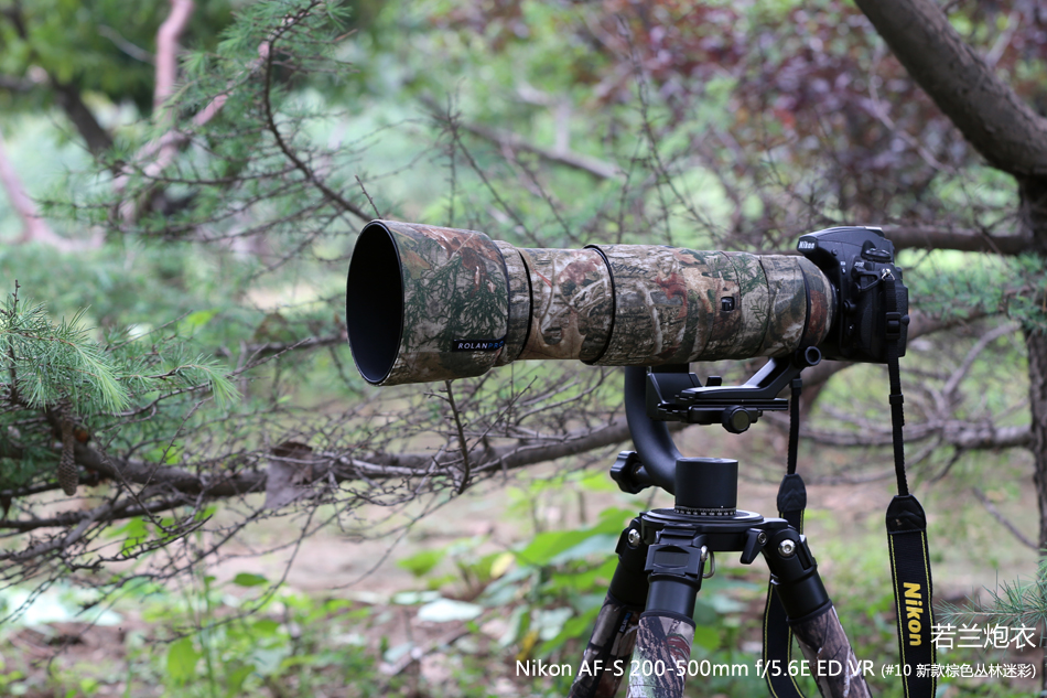 ROLANPRO Lens Clothing Camouflage Rain Cover for Nikon AF-S 200-500mm f/5.6E ED VR Lens Protective Case Lens Protection Sleeve