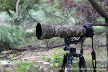 ROLANPRO funda protectora de camuflaje para lente Nikon AF S, 200 500mm f/5.6E ED VR