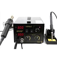 YIHUA 852D+ SE Brushless Hot Air Soldering Warming Up Quickly With Imported Heater Element Hot Air Soldering Station