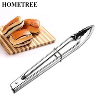HOMETREE 9 Ince Stainless Steel Barbecue Food Tongs Camping BBQ Fruit Clips Salad Bread Tong Clamp Utensils Kitchen Tools H391(China)