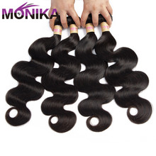Monika Malaysian Body Weave Hair Bundles 100% Human Hair Wea