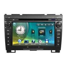 """8 """"Unidad Principal de Audio Autoradio Headunit Estéreo del coche para La Gran Muralla Haval H3 H5 USB SD RDS iPod Agenda Bluetooth Manos Libres"""