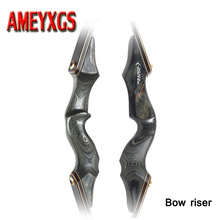 15inch Bow Riser Archery American Hunting Bow Take Down Recurve Bow RH/LH Bow handle Shooting Hunting Accessories стоимость