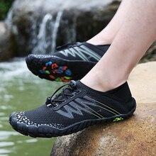 36 46 Unisex รองเท้าฤดูร้อนผู้ชายห้านิ้วกลางแจ้ง Upstream wading สุทธิเดินป่าห้า claw เดินป่าน้ำหนักเบา Breathable รองเท้า