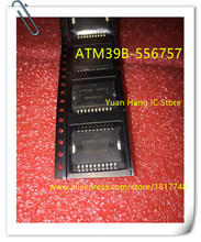 10PCS/LOT ATM39B-556757 ATM39B 556757 HSOP-20 Computer board air conditioner compressor drive control chip