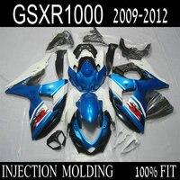 7gifts Injection ABS Fairing Kits For SUZUKI GSXR 1000 2009 2010 2011 2012 K9 GSXR1000 09