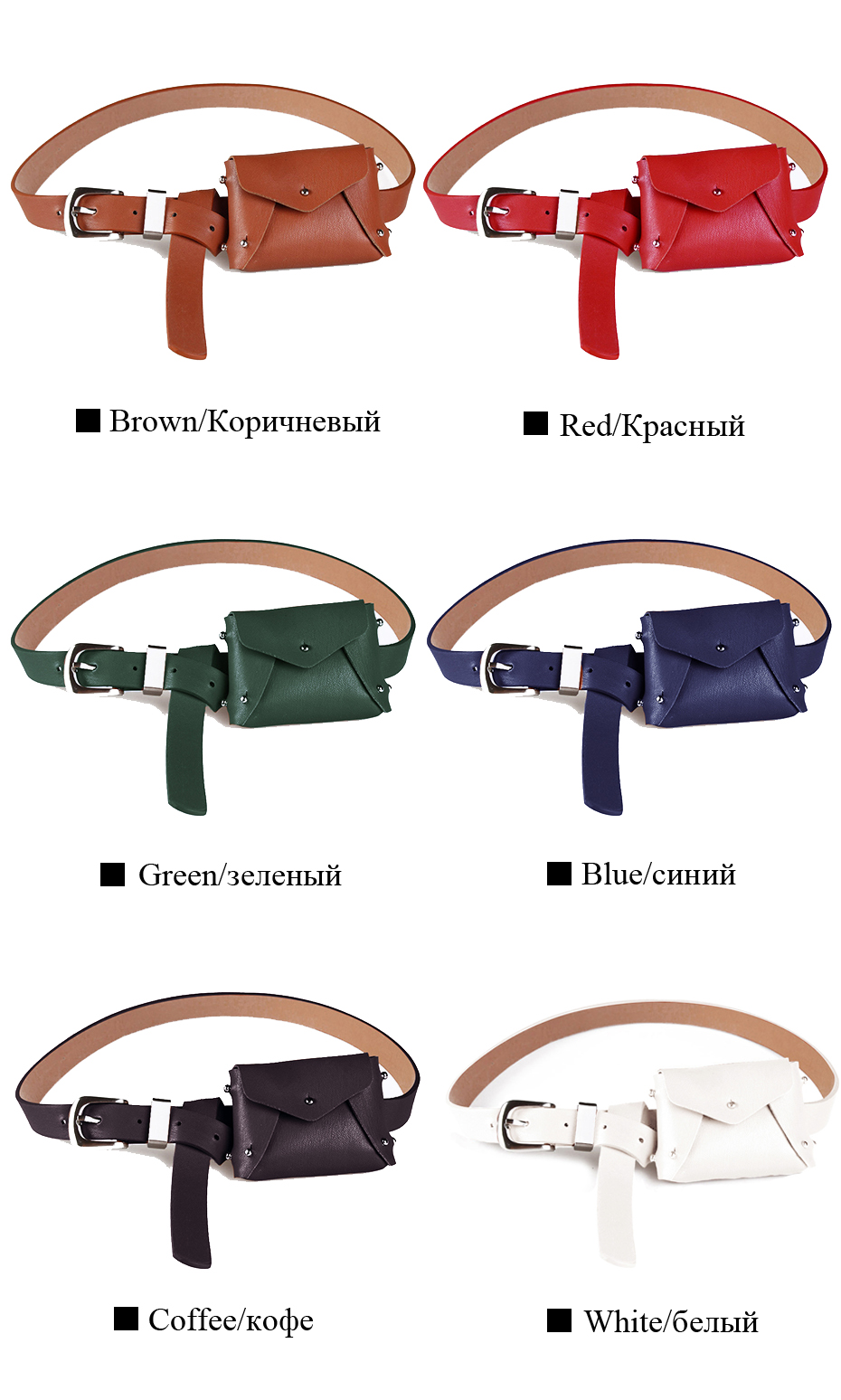 Apparel Accessories Sexy Korean Style Waist Bag Belts For Womens Belt With A Small Purse Elegant Double Use Wallet Female Strap Girdle Belt Bag