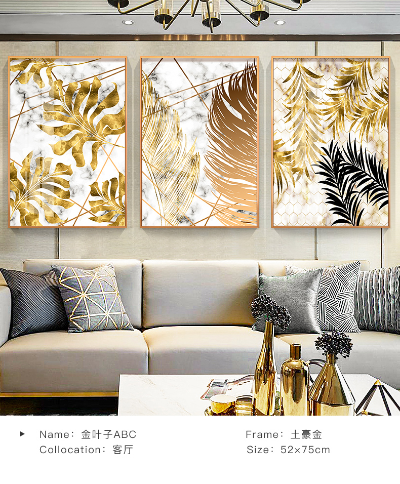 HTB10HSoXLvsK1RjSspdq6AZepXaR Nordic style Golden leaf canvas painting posters and print modern decor wall art pictures for living room bedroom dinning room