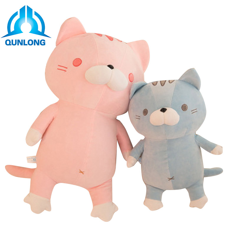 Qunlong 50cm Cartoon Cat Plush Toy Cute Pillow Stuffed Animal Doll Best Birthday Gift For Children Good Sleep For Baby Cushions 160cm cute pink fox plush toys sleep pillow stuffed cushion fox doll birthday gift for children animal stuffed toy