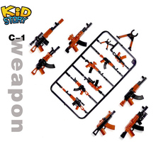 100pcs Military City SWAT Police Gun Weapons Pack Army Soldiers WW2 Building Blocks Compatible Weapon Series bricks toys for kid