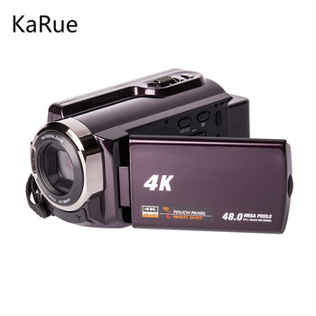 KaRue 534K 4K Night Vision Digital videoCamera WIFI 3.0 Touch Infrared Support Double Card HD Travel Wedding Business Gift