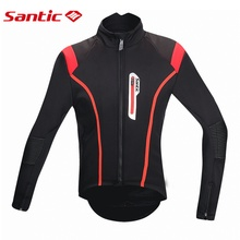 Cycling Jackets Directory of Cycling Clothings Cycling and more