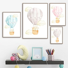 Watercolor Balloon Rabbit Elephant Mouse Animal Nordic Posters And Prints Wall Art Canvas Painting Pictures Kids Room Decor