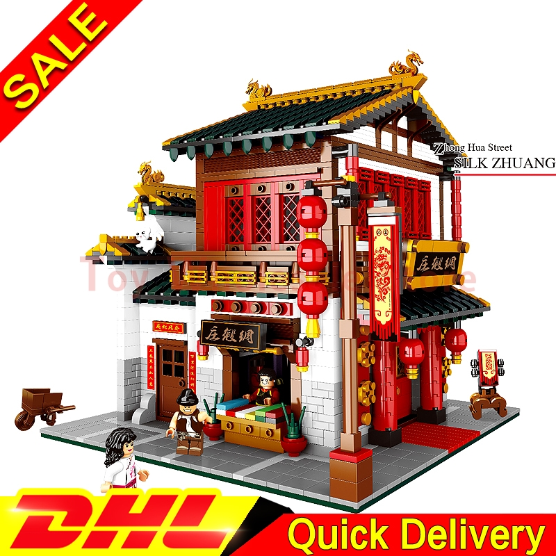 XingBao 01001 Creative Chinese Style Chinese Silk and Satin Store Set Educational Building Blocks Bricks Toy Clone Lepin xingbao 01001 creative chinese style the chinese silk and satin store 2787pcs set educational building blocks bricks toys model