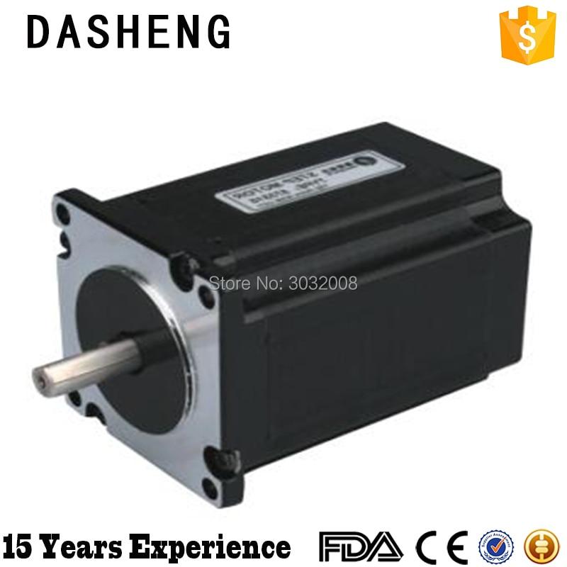 CNC laser engraving machine stepper motor 573S15 3 phase Stepper Motor nema34 3 5nm 500oz in 2ph 2 8a d 9 5mm stepper motor 86hs35 laser machine