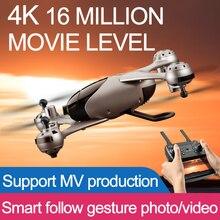 Профессиональная камера Дрон 16MP/5.0MP двойная камера 4 K HD видео Карданная подвеска радиоуправляемого дрона wifi FPV Квадрокоптер высота Удержание авто возврат