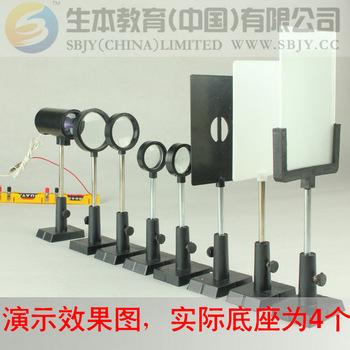 Ławka optyczna sprzęt edukacyjny sprzęt laboratoryjny ławka optyczna narzędzia do eksperymentów fizycznych tanie i dobre opinie Laboratorium urządzeń ogrzewania 1282